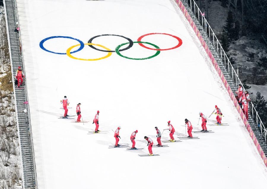 Olympics Skiiing Games